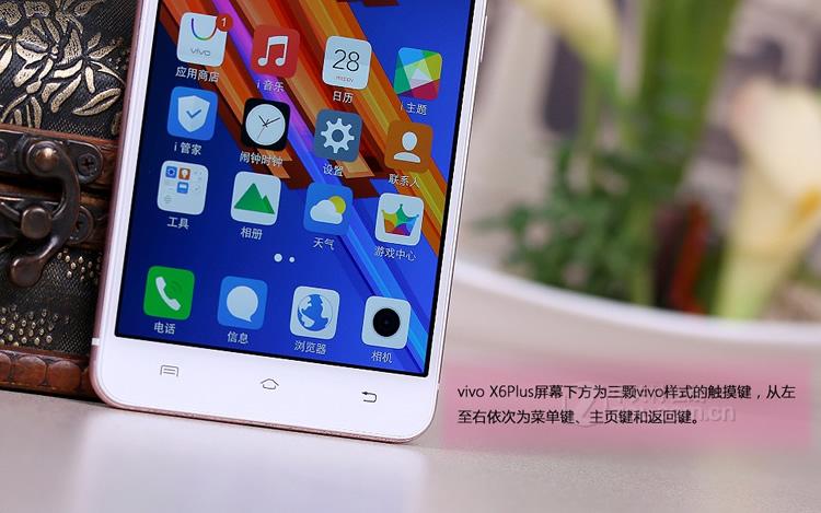 vivo X6Plus正面采用一款5.7英寸Super AMOLED炫丽屏,分辨率为1920X1080像素的FHD级别。核心方面内置一颗1.7GHz八核64位联发科MT6752处理器,以及4GB RAM+64GB ROM的内存组合,可流畅运行基于Android 5.1内核的Funtouch OS 2.5系统,内置4000mAh容量电池,支持双引擎闪充技术。另外在机身背部则设有一枚1300万像素六镜式后置镜头,包含LED补光灯,及其对应的800万像素前置镜头。